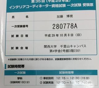6554656566.jpg