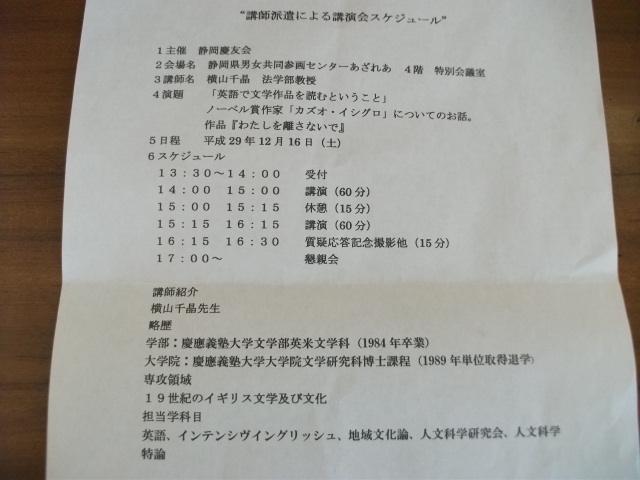 DSCF1383.jpg