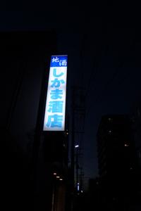 b1206.jpg