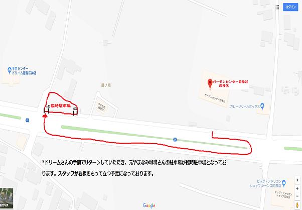 20171120地図