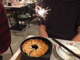 鉄鍋餃子(バースデー仕様)