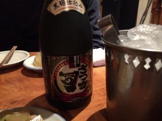 芋焼酎(ボトルキープ)