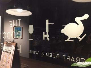 お店のロゴマーク