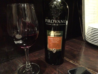 赤ワイン(イタリア シチリアロダーボラ)