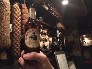 イタリアビール(モレッティ 小瓶)