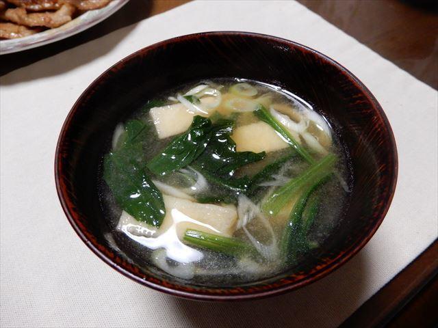 6_ほうれん草とお揚げの味噌汁_R