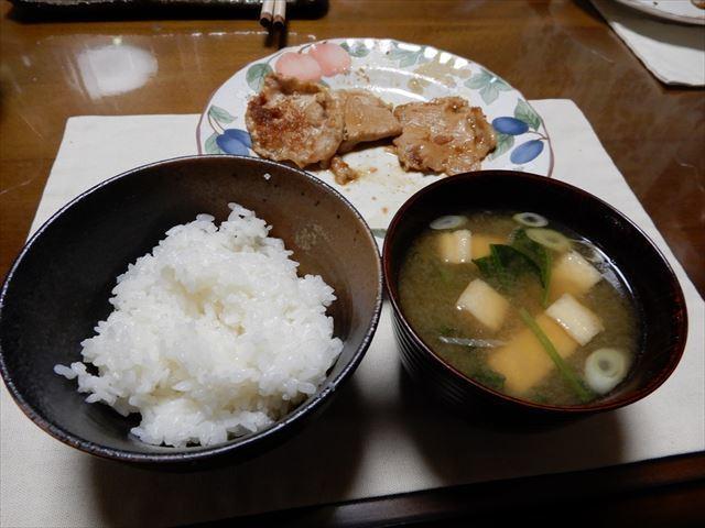8_俺の〆_R