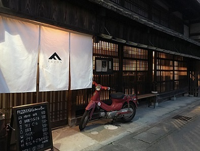 2017_11_11_gaikan12.jpg