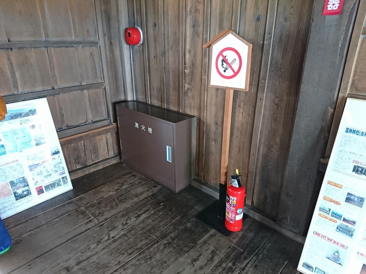 丸岡城消火栓
