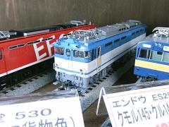 DSCN9972.jpg