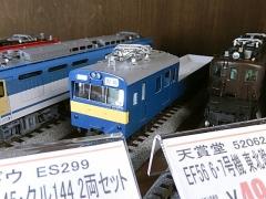 DSCN9973.jpg