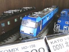 DSCN9975.jpg