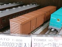 DSCN9990.jpg