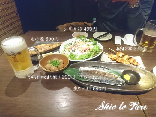DSC_0146_20171007_町田