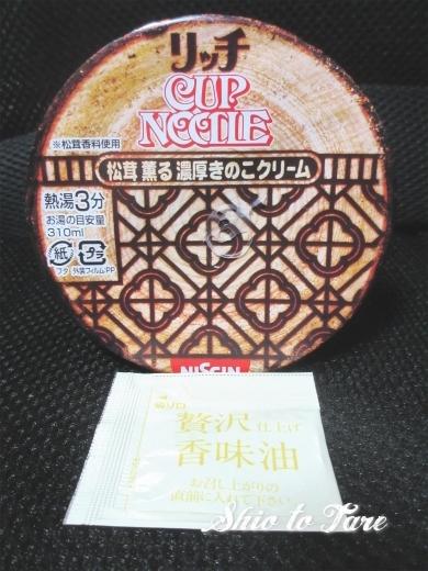 IMG_6224_20171029_01_カップヌードルリッチ松茸薫る濃厚きのこクリーム