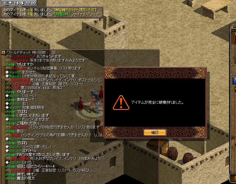 RedStone 17[07]