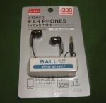 pheadphones003.jpg