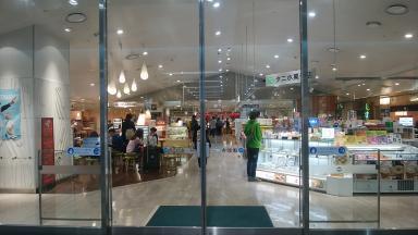 帯広駅内の土産店