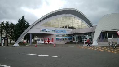 道の駅 南ふらの