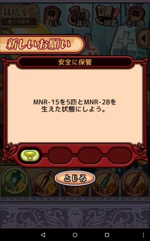 2017実りの原木051