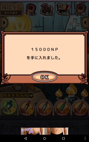 2017実りの原木085