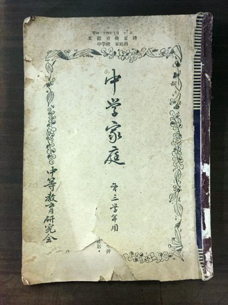 IMG_5038_・育キィ髮・ク医∩・雲convert_20171002195303