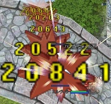20171007 03