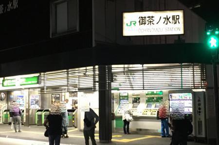 立川マシマシ1S