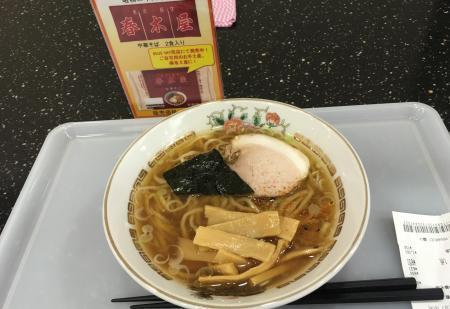 羽田ブルースカイ7S