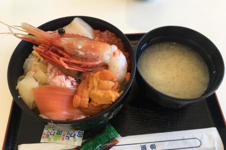 食べ処 あい田7S