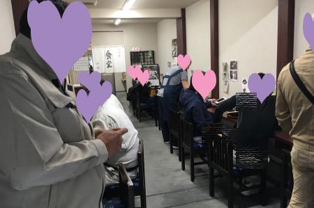今井食堂3SSS