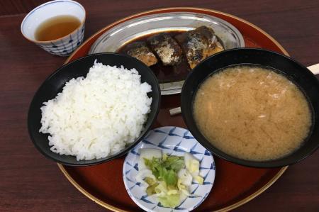 今井食堂5S