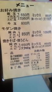 P_20171001_141024.jpg