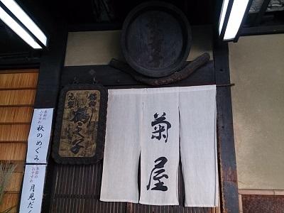 2017100437.jpg