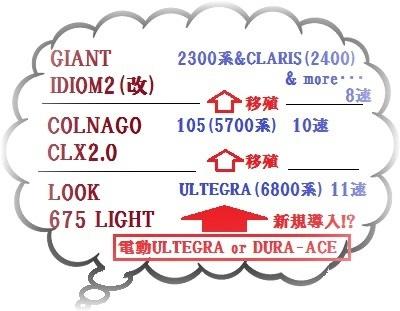 2017102008.jpg