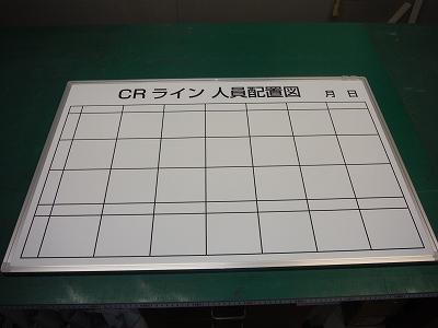 ホワイトボード掲示板2