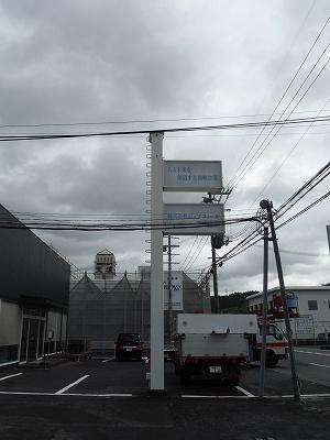 台風通過後の緊急対応5