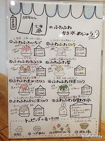 003-20171015-174531.jpg