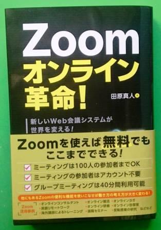 zoom01LT.jpg