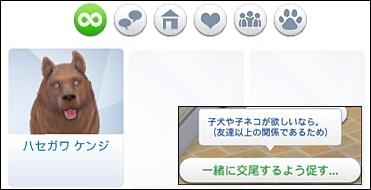CandD-Hjikata2-46-1.jpg