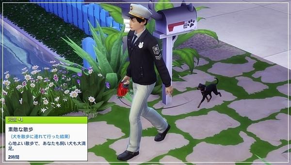CandD-Hjikata3-3.jpg