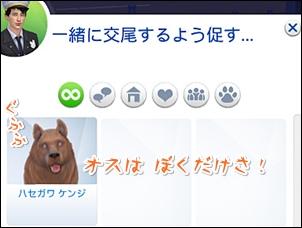 CandD-Hjikata3-32.jpg