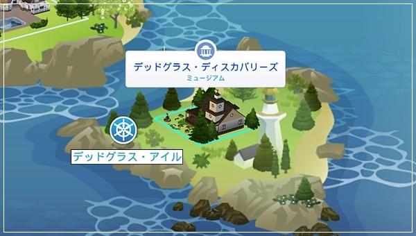 CandD-Hjikata4-24.jpg