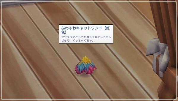 CandD-Hjikata4-4.jpg