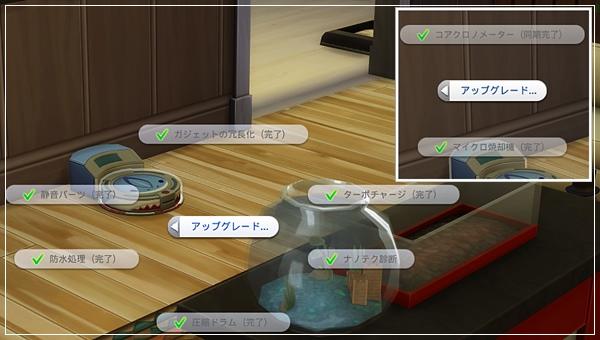 CandD-Hjikata4-9.jpg