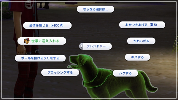 CandD-Hjikata5-22.jpg