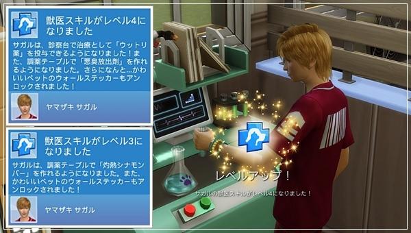 CandD-Hjikata5-30.jpg