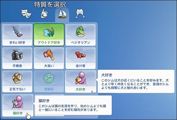 TrialPet2-11.jpg