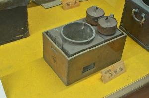 携帯用炊飯器