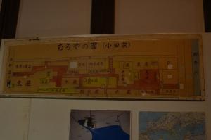 室屋 屋敷図